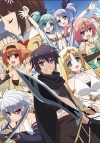 【DVD】TV 百錬の覇王と聖約の戦乙女 第3巻