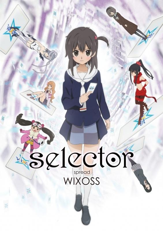 【Blu-ray】TV selector spread WIXOSS BD-BOX 初回仕様版