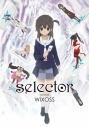 【Blu-ray】TV selector spread WIXOSS BD-BOX 初回仕様版の画像