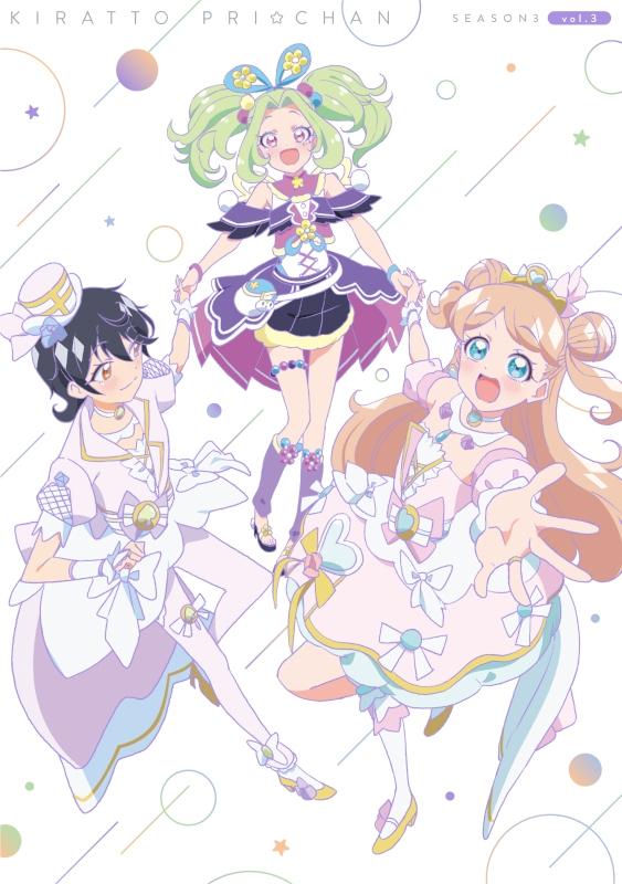 【Blu-ray】TV キラッとプリ☆チャン シーズン3 Blu-ray BOX-3