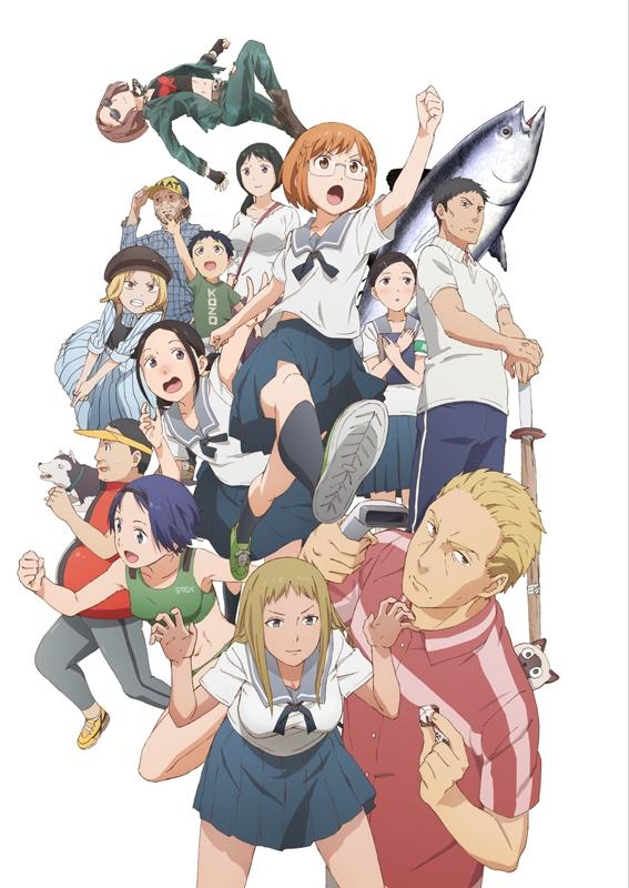 【Blu-ray】TV ちおちゃんの通学路 Blu-ray BOX 下巻