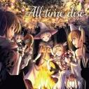 【アルバム】AUGUST LIVE!2018 開催記念アルバム All time discの画像