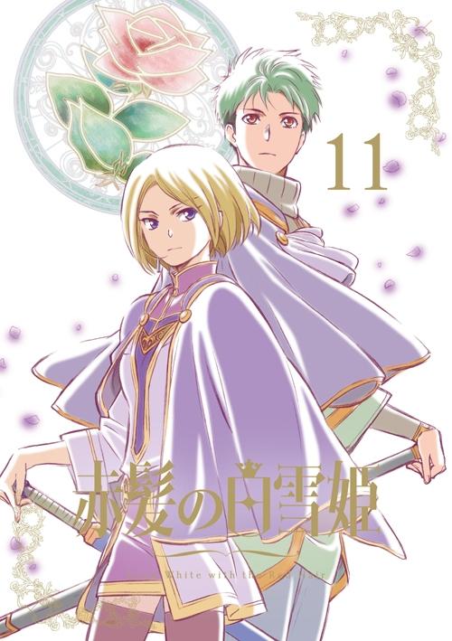 【Blu-ray】TV 赤髪の白雪姫 vol.11 初回生産限定版