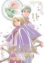 【DVD】TV 赤髪の白雪姫 vol.11 初回生産限定版の画像