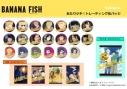 【グッズ-くじ】「BANANA FISH」 あたりツキ!トレーディング缶バッジの画像