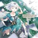 【アルバム】霜月はるか/SHIMOTSUKIN 10th Anniversary BEST~ANIME GAME CDSONGS~の画像
