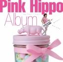 【アルバム】桃井はるこ/Pink Hippo Album ~セルフカバー・ベスト~の画像