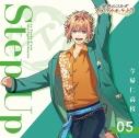 【アルバム】ゲーム 金色のコルダ スターライトオーケストラ 5 Step Up~今帰仁高校~の画像