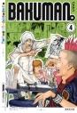 【コミック】バクマン。(4)の画像