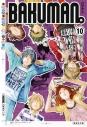【コミック】バクマン。(10)の画像