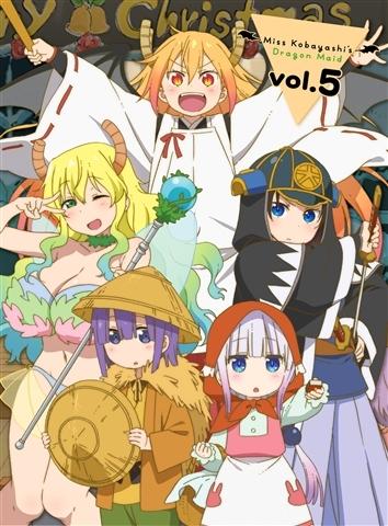 【DVD】TV 小林さんちのメイドラゴン 5