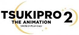 TSUKIPRO THE ANIMATION 2 ~つぼみ&開花~フェア画像