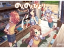 【コミック】のんのんびより(6)の画像