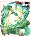 【コミック】BEASTARS 1~10巻 BOXセットの画像