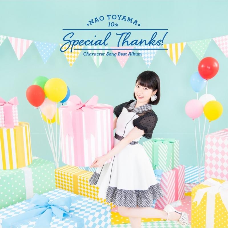 【アルバム】東山奈央/Special Thanks! 通常盤
