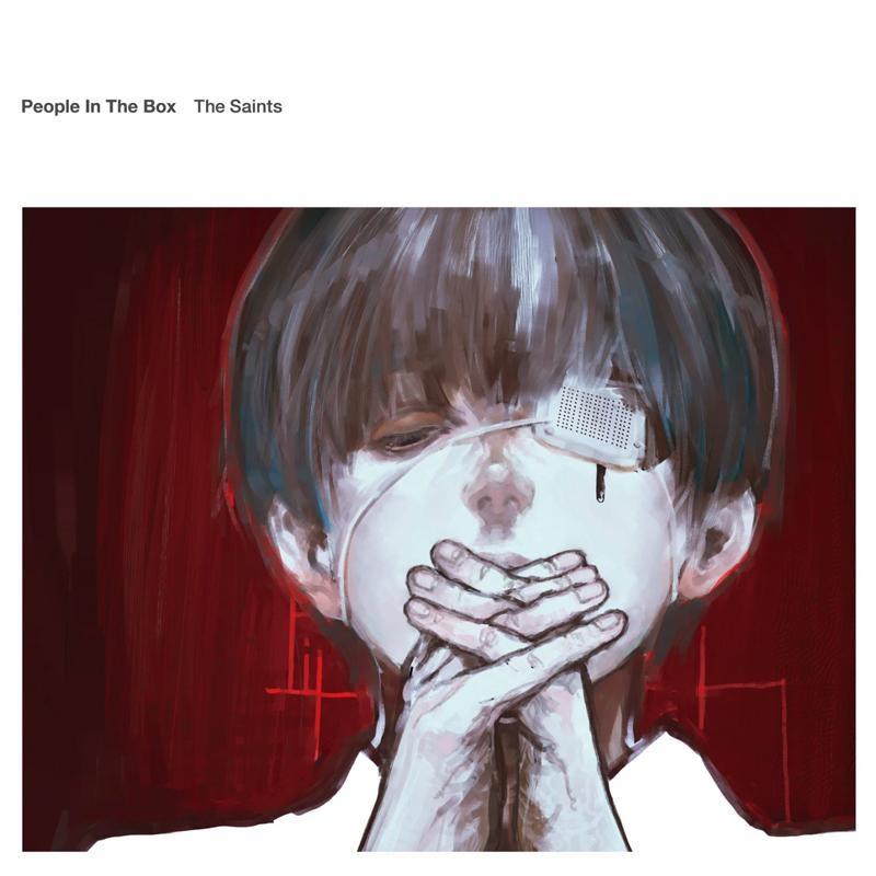 【主題歌】TV 東京喰種-トーキョーグール- ED「聖者たち」/People In The Box 期間生産限定盤
