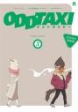【コミック】オッドタクシー ビジュアルコミック(3) DVD付き特装版の画像
