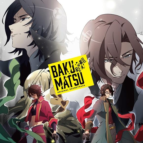 【サウンドトラック】TV BAKUMATSU オリジナル・サウンドトラック