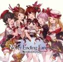 【キャラクターソング】Never Ending Fantasy ~GRANBLUE FANTASY~の画像