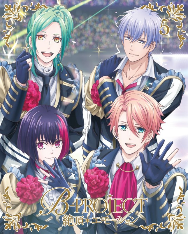 【Blu-ray】TV B-PROJECT~絶頂*エモーション~ 5 完全生産限定版