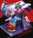 【Blu-ray】TV 仮面ライダーストロンガー Blu-ray BOX 1の画像