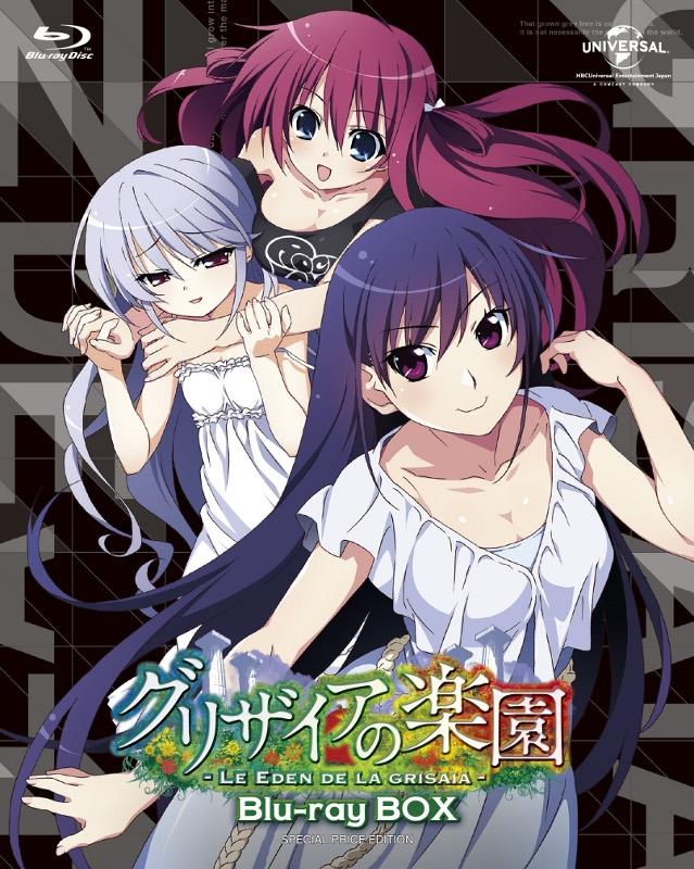 【Blu-ray】TV グリザイアの楽園 Blu-ray BOX スペシャルプライス版