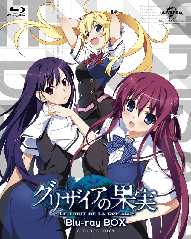 【Blu-ray】TV グリザイアの果実 Blu-ray BOX スペシャルプライス版
