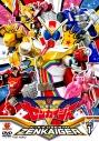 【DVD】TV スーパー戦隊シリーズ 機界戦隊ゼンカイジャー VOL.1の画像