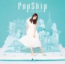 【アルバム】伊藤美来/PopSkip 限定盤Aの画像