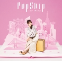 【アルバム】伊藤美来/PopSkip 限定盤Bの画像
