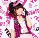 【主題歌】TV さばげぶっ! OP「YES!!」/大橋彩香 彩香盤の画像