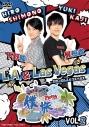 【DVD】Web 僕らがアメリカを旅したら VOL.2 下野紘・梶裕貴/L.A.&Las Vegasの画像