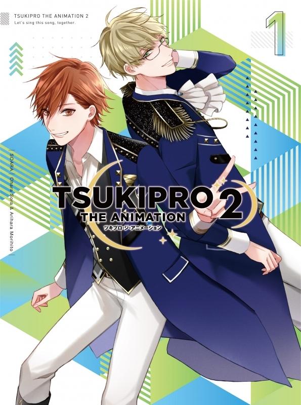 【Blu-ray】TV TSUKIPRO THE ANIMATION 2(ツキプロ) 第1巻