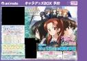 【グッズ-カードゲーム】プレシャスメモリーズ ブースターパック/ガールズ&パンツァー 最終章の画像