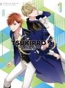 【DVD】TV TSUKIPRO THE ANIMATION 2(ツキプロ) 第1巻の画像