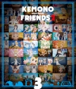 【Blu-ray】TV けものフレンズ2 第3巻の画像