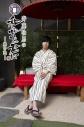 【DVD】斉藤壮馬の和心を君に 其の弐 2巻 特装版の画像