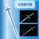 【グッズ-その他】ソードアート・オンライン アリシゼーション エターナルマスターピース/青薔薇の剣の画像