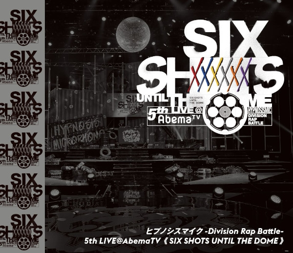 【※初回生産分※】【Blu-ray】ヒプノシスマイク -Division Rap Battle- 5th LIVE@AbemaTV《SIX SHOTS UNTIL THE DOME》