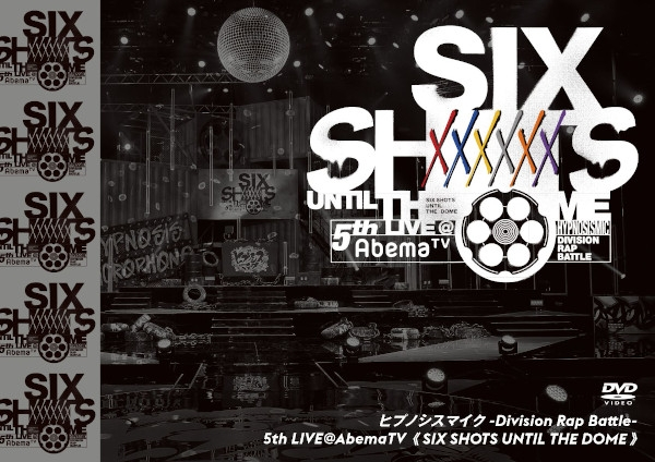 【※初回生産分※】【DVD】ヒプノシスマイク -Division Rap Battle- 5th LIVE@AbemaTV《SIX SHOTS UNTIL THE DOME》