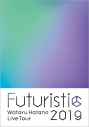 【DVD】羽多野渉/Wataru Hatano LIVE Tour 2019 -Futuristic- Live DVDの画像