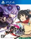 【PS4】閃乱忍忍忍者大戦ネプテューヌ -少女達の響艶- 通常版の画像