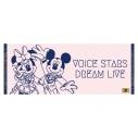 【グッズ-タオル】Disney 声の王子様 Voice Stars Dream Live 2019 フェイスタオルの画像