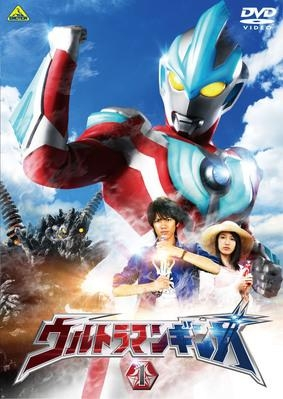 【DVD】TV ウルトラマンギンガ 1