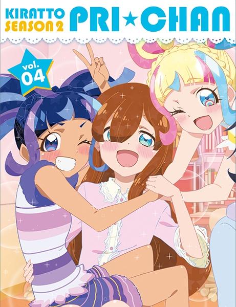 【Blu-ray】TV キラッとプリ☆チャン シーズン2 Blu-ray BOX-4