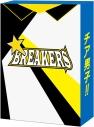 【DVD】映画 チア男子!! 特装限定版の画像