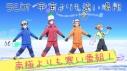 【DJCD】TV 宇宙よりも遠い場所~南極よりも寒い番組~Vol.2の画像