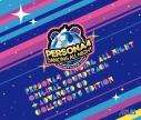 【サウンドトラック】ペルソナ4 ダンシング・オールナイト オリジナル・サウンドトラック -ADVANCED CD付 COLLECTOR'S EDITION-の画像