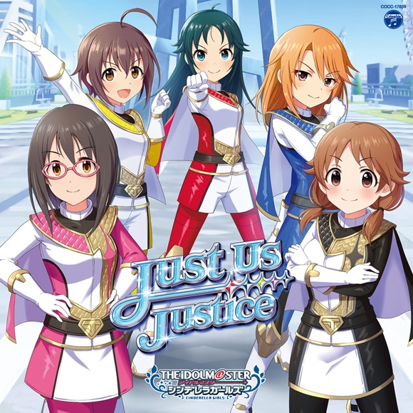 【キャラクターソング】THE IDOLM@STER CINDERELLA GIRLS STARLIGHT MASTER GOLD RUSH! 09 Just Us Justice