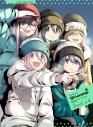 【DVD】TV ゆるキャン△ SEASON2 第3巻 通常版の画像